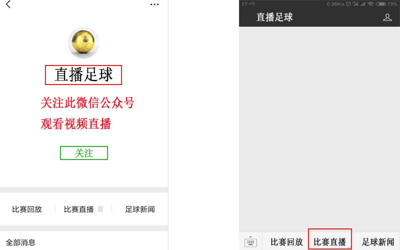 正在视频直播:北京国安vs贵州恒丰