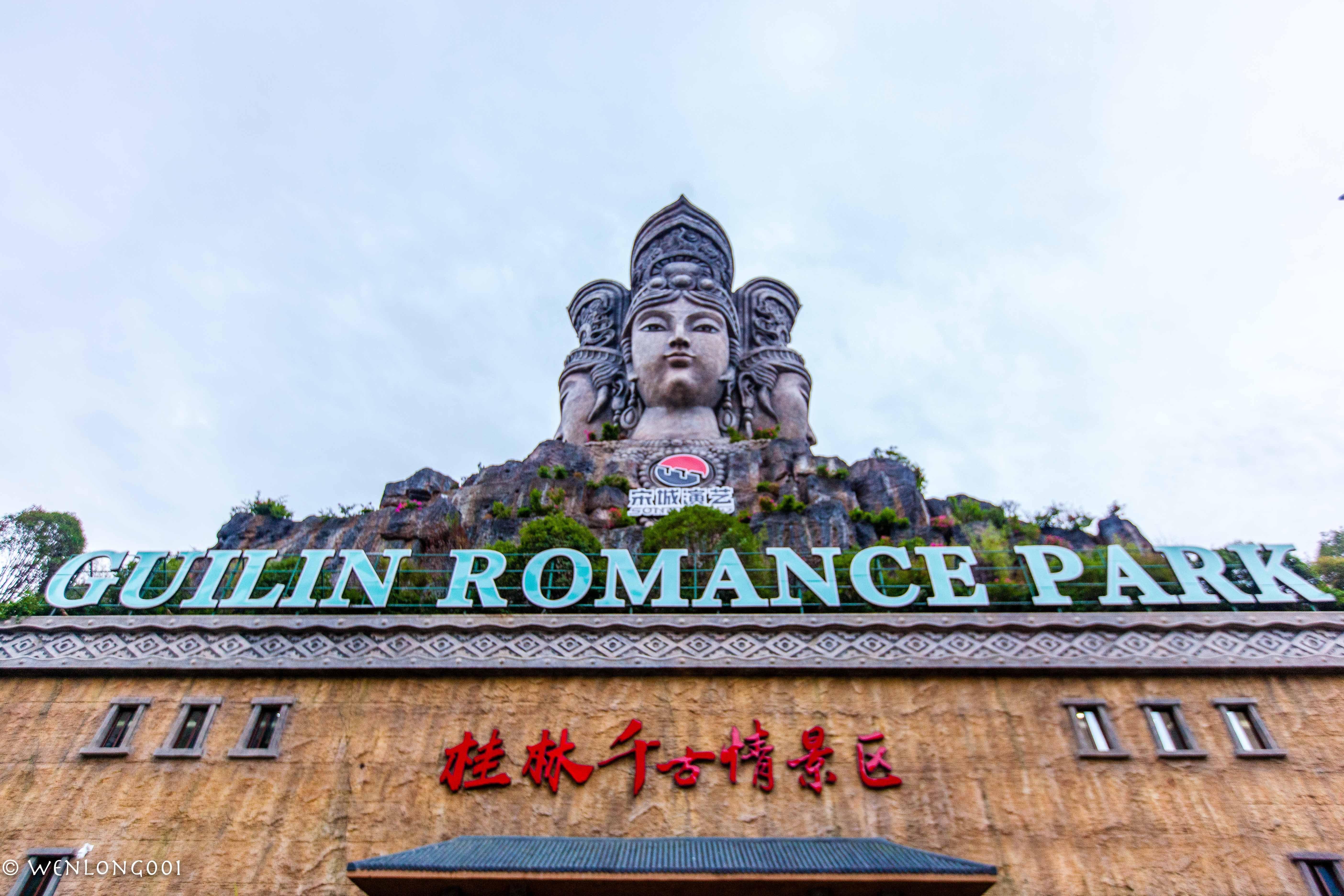 桂林千古情园区,再现了桂林的历史文化与民族风情