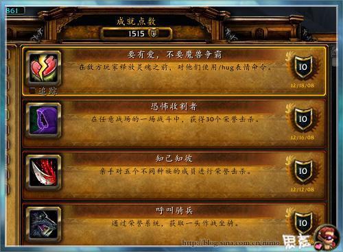 【魔兽世界8.0】大家有没有感觉到,魔兽世界玩家的戾气越来越重了