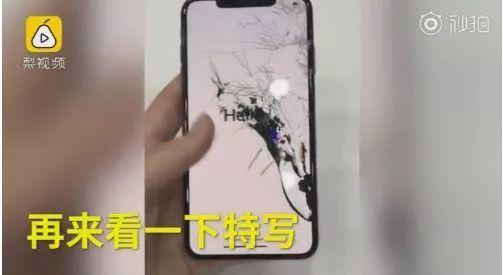 iPhone XS Max首摔惨不忍睹!维修费惊人;丰巢回应快递柜收费 | 科技BB鸭