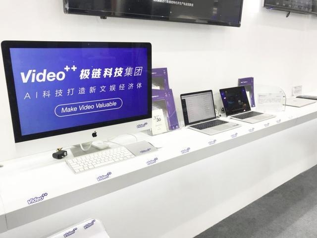 世界人工智能大会过后,上海如何加快AI高地建设