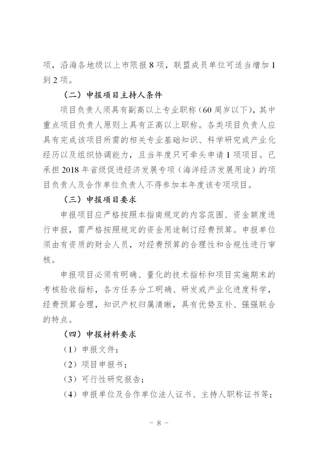 2019广东省海洋经济总量_广东省地图