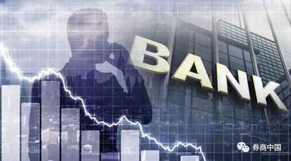 又一民营银行换帅!这次是成立才16个月的众邦银行,民营银行换帅有点频,今年已有5起