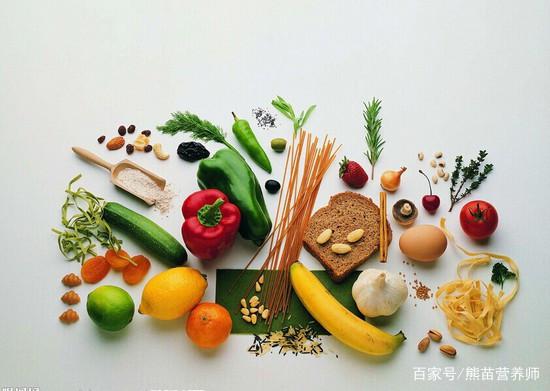 秋季调理身体,饮食上要注意这三点