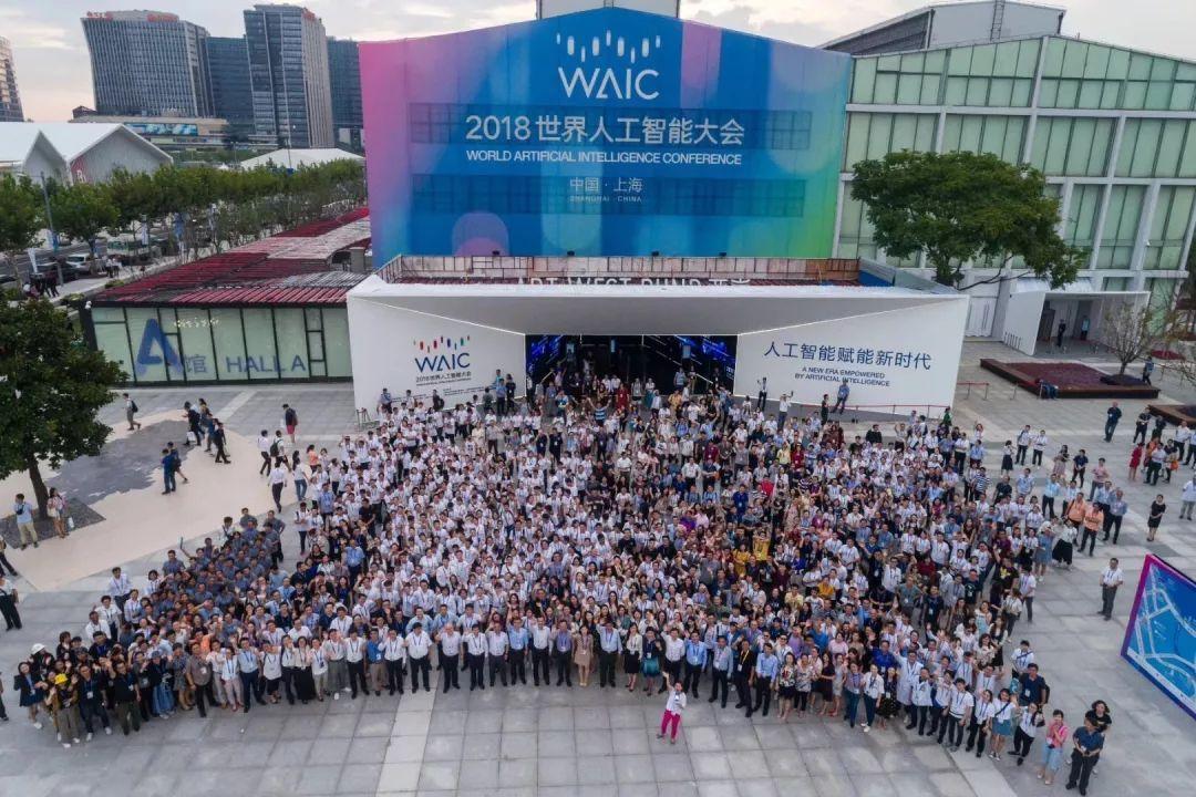 第1147期   中侨青年助力2018世界人工智能大会