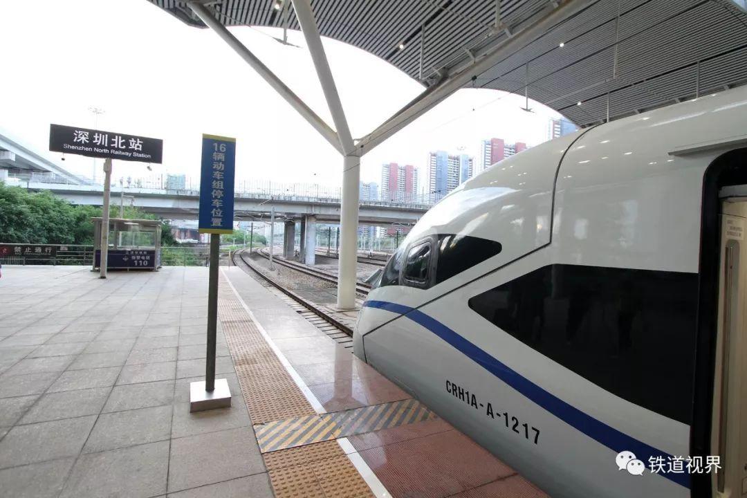 广深港高铁首发体验和搭乘贴士:深圳记者跑得慢,被罚1500港元图片