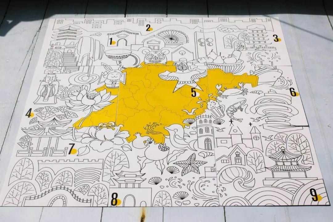 手绘世界地图涂色