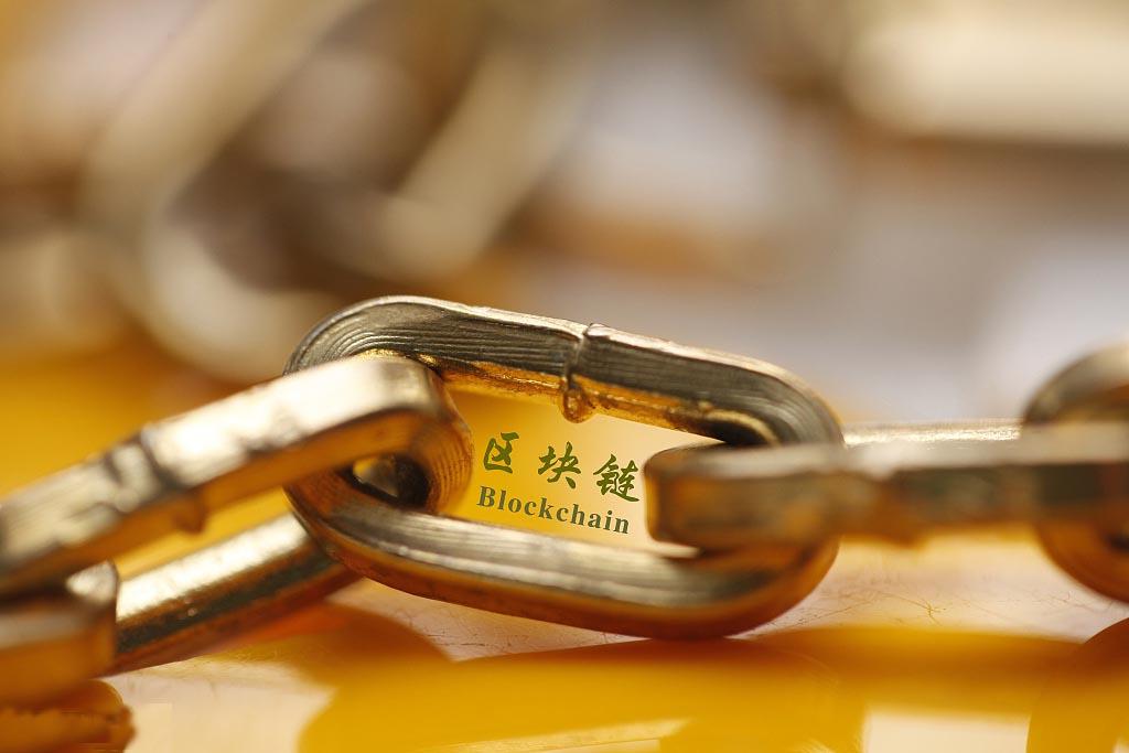 [独家专访] 中印福建商业促进会会长邱京君:区块链技术将加剧形成寡头垄断