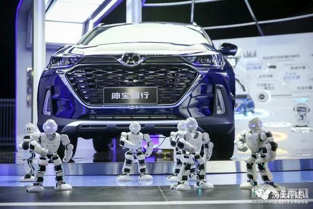 AI+汽车是什么样的?北汽用绅宝