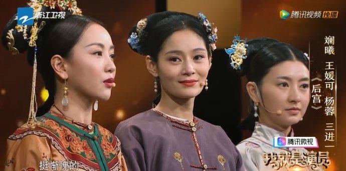 高情商获赞演技却发挥失常反倒晋级,杨蓉到底是不是好演员?
