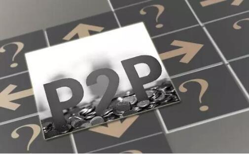 僧多粥少的P2P,恒信易贷该如何破解生存之道?