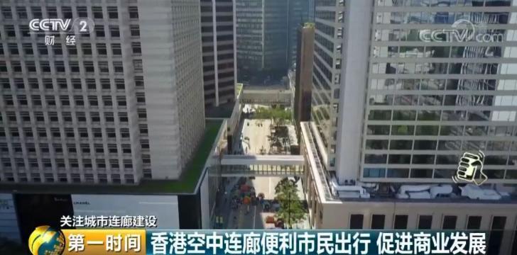 """酷!这座城市要打造4平方公里""""空中连廊""""!"""