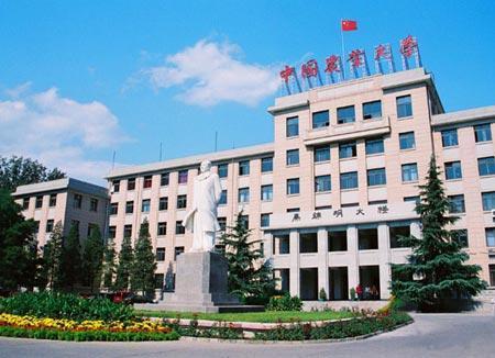 """北京这2所985大学的排名不低,但为何""""存在感""""却这么低?"""