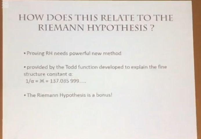 英国著名数学家迈克尔・阿提亚证明黎曼猜想?
