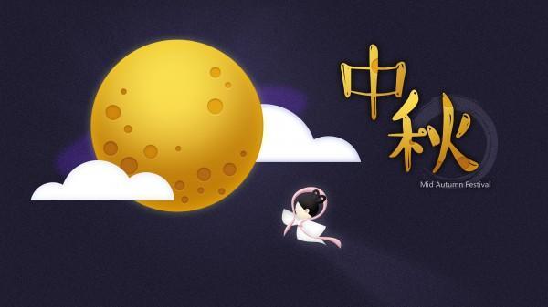 佩认为条要中国度过中秋节,此雕刻些国度中秋节玩得更嗨!