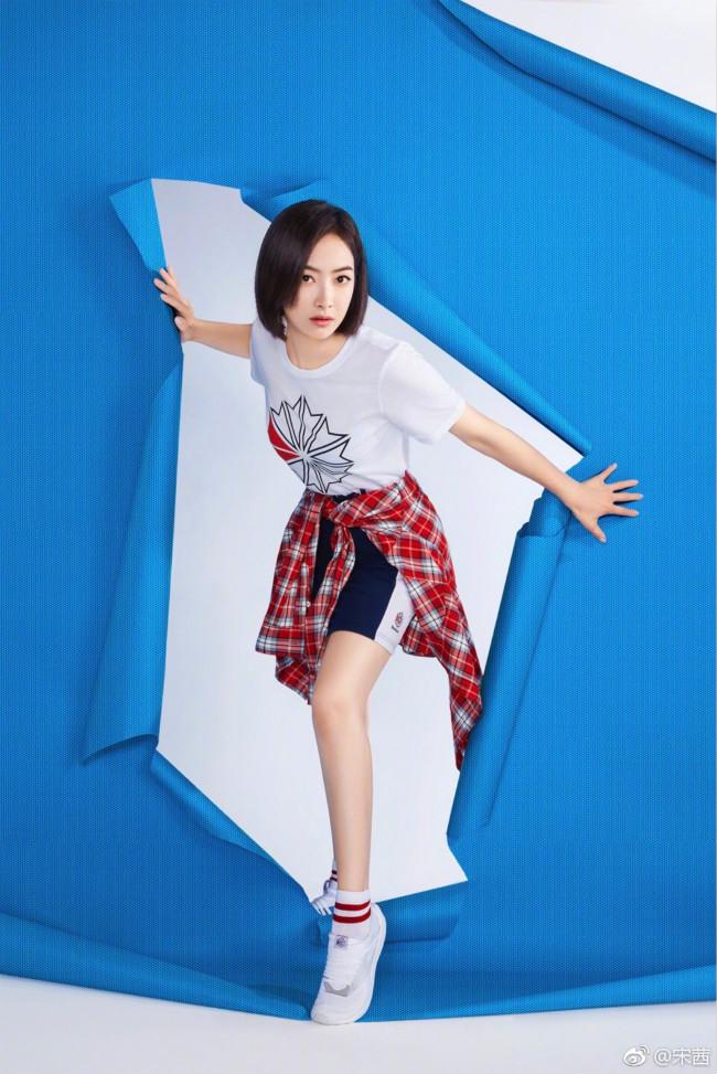 31岁宋茜美艳升级,毫不费力穿出时尚大片感,网友:气场满分