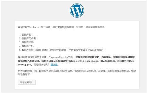 惠州做网络推广的公司