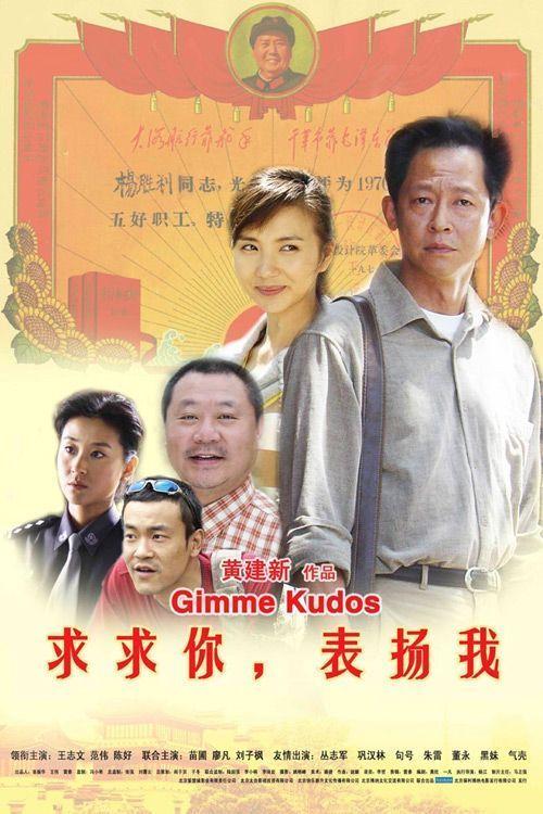 农村拐卖妇女电影黄色_12部电影,记录最真实的中国农民!_农村
