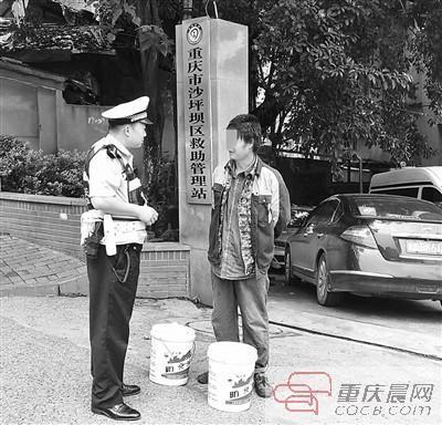 """为在中秋节和老母亲团聚 男子从浙江""""流浪""""回重庆"""