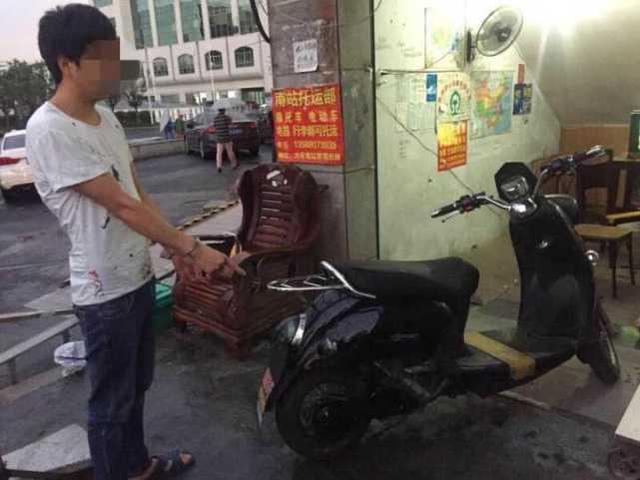 男子为补贴家用 偷辆电动车千里迢迢寄回老家