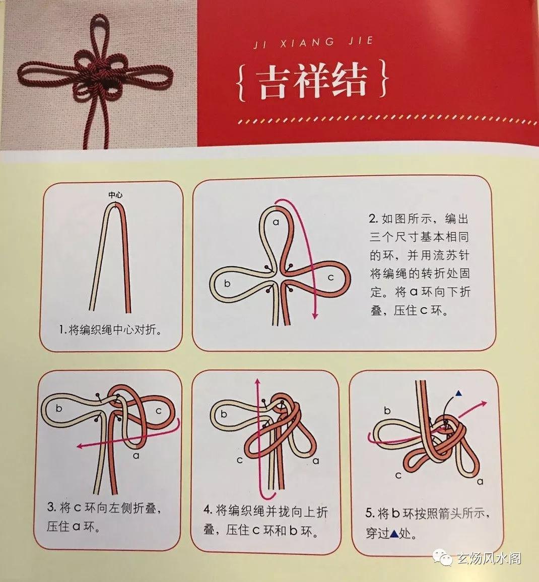 姜群:实用项链绳编法图解,简单易学,快速上手