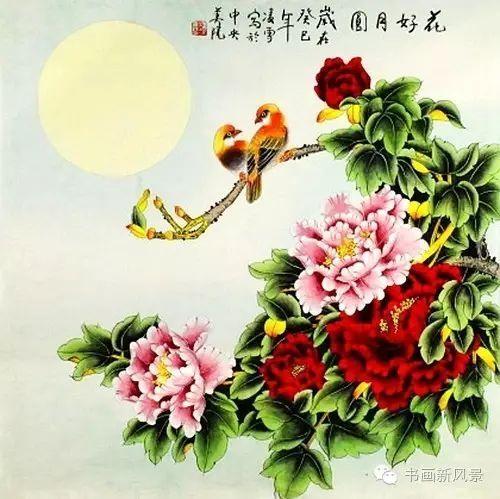 月圆中秋,花开富贵 中国传统国画给您送吉祥