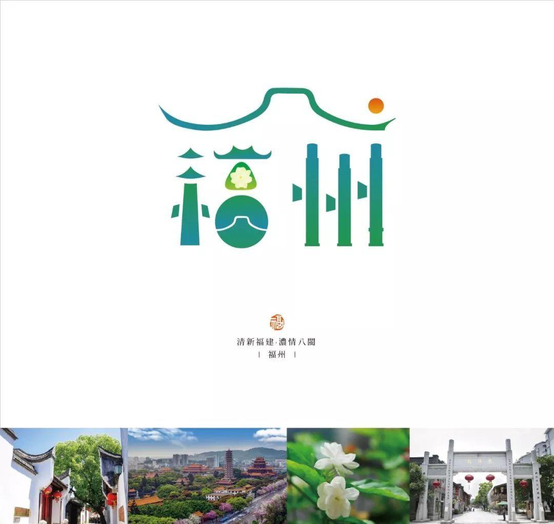旅游 正文  本名世和, 长乐玉田人 品牌设计师,扯糖文化发起人 主要图片