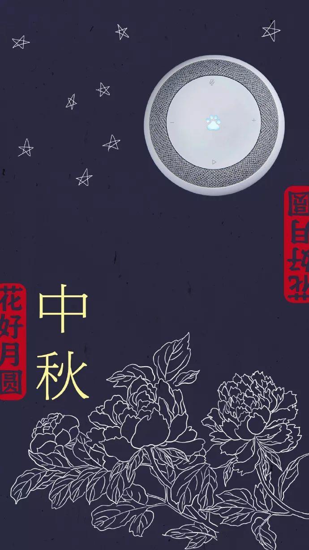 中秋节借势海报:杜蕾斯领衔开船,冈本开车