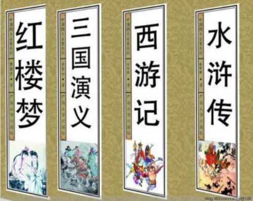 名著:世界十大难读名著出炉,四大名著皆在榜,红楼第一无异议!