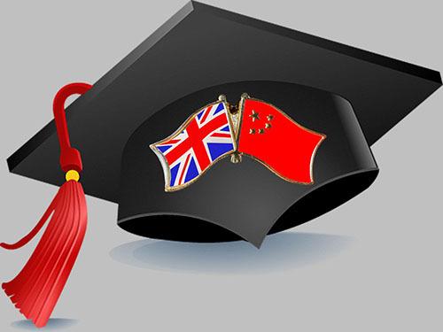 英国留学:三本学生可以读英硕吗?有什么途径