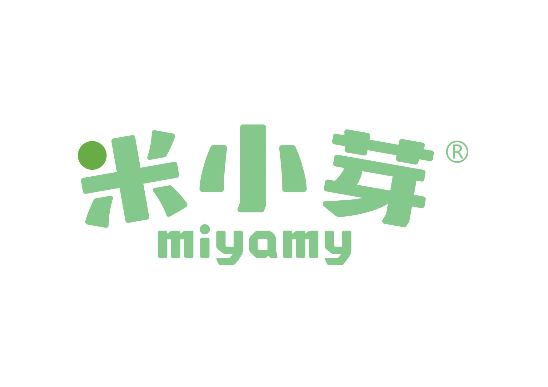 中国高端母婴市场注入新能量,米小芽宝宝米正式入驻Qtools
