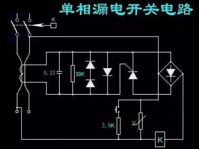 老电工珍藏:36种自动控制原理图!