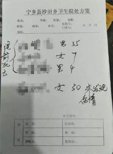 痛心!宁乡沙田小车自燃起火;车上3人身亡包括2名儿童...
