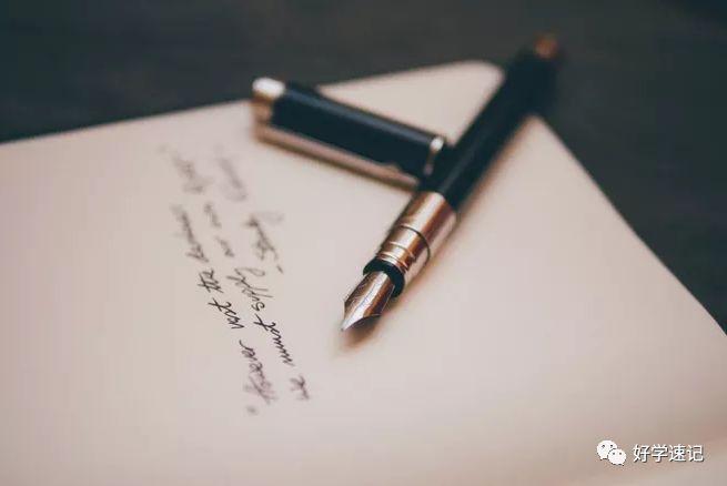 清华新生写作成必修,这项稀缺能力你具备吗?