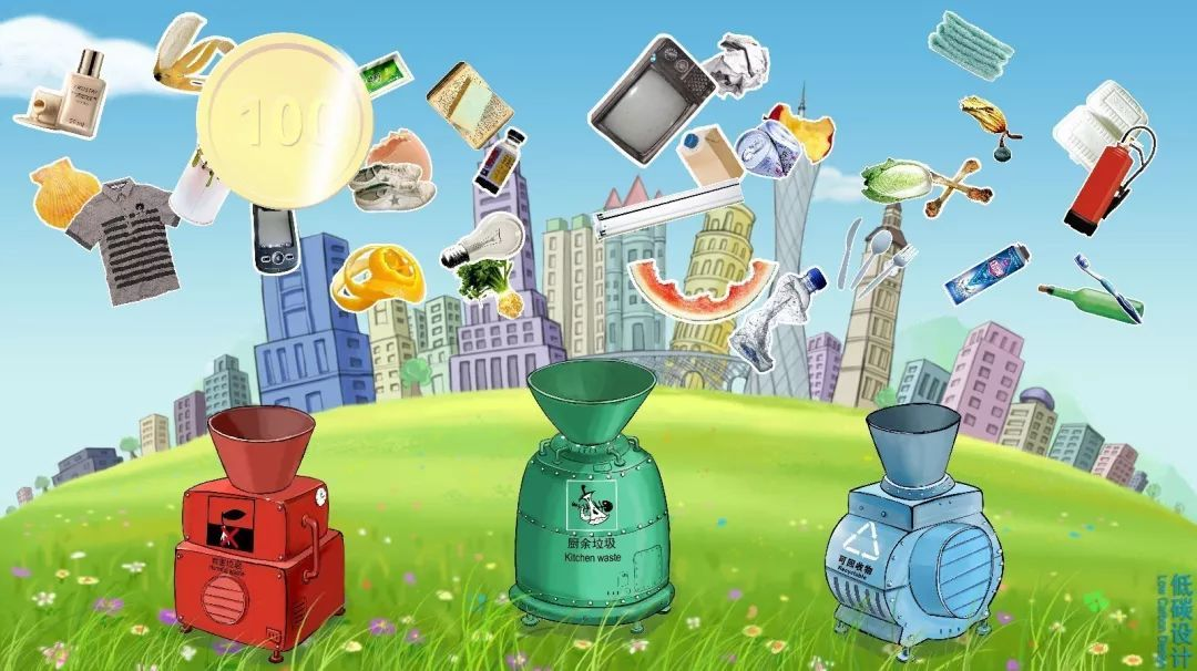 活动预告 国庆节一天乐 我是 环保小卫士 垃圾分类趣味体验行动集结了