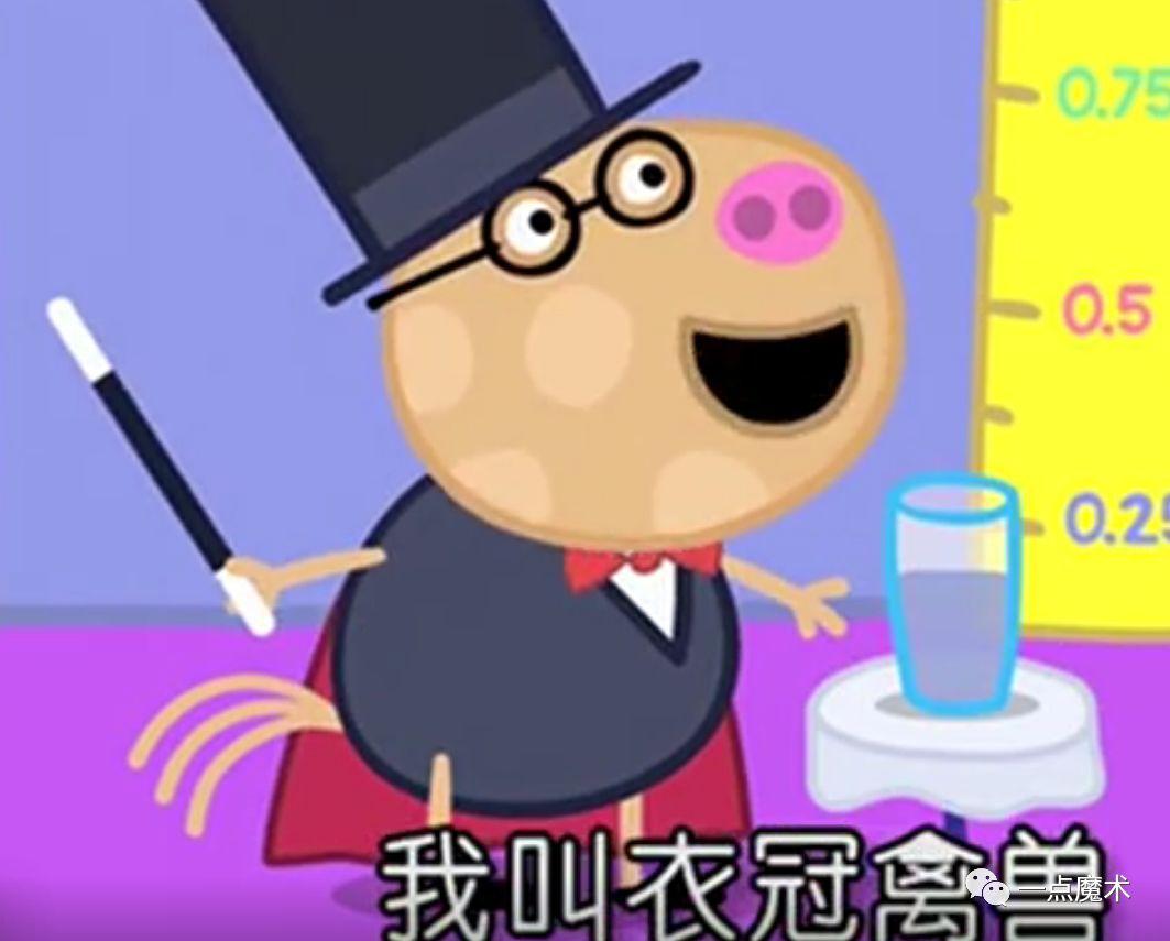 �9�/9櫹�m9k�yi,z-)_动漫 正文  今天是中秋节,櫹冠在这里祝大家中秋快乐~ today,就不给大