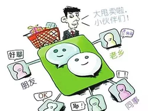 坤鹏论:下一个拼多多 社交电商们的黄粱梦 马化腾笑而不语-自媒体|坤鹏论