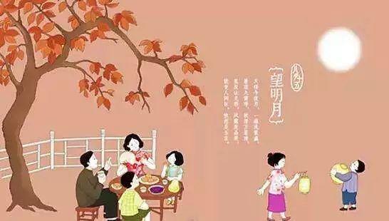这个中秋节,腾讯特为潮汕人献暖意,你感受到了吗?_月娘