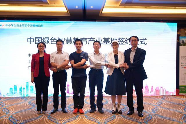 以本次高峰论坛会为契机,中关村新兴科技服务业产业联盟会同四家知名