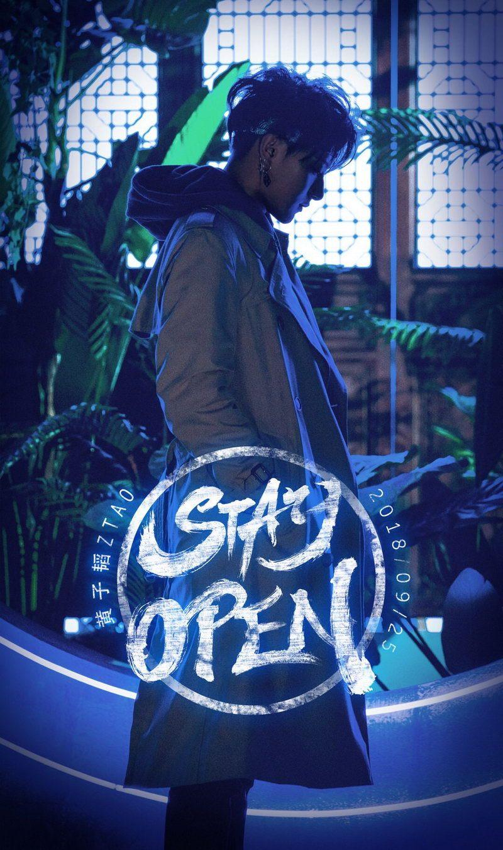黃子韜《Stay Open》概念版MV上線 詮釋快樂定義
