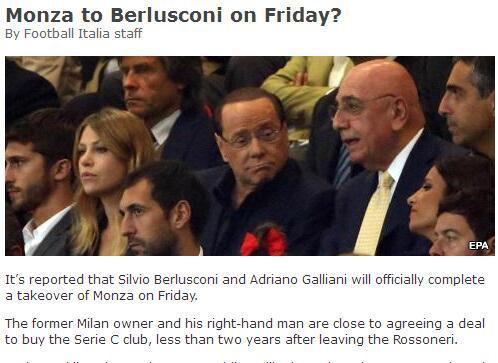 老贝加总收购意丙队将完成 周五重返意大利足坛