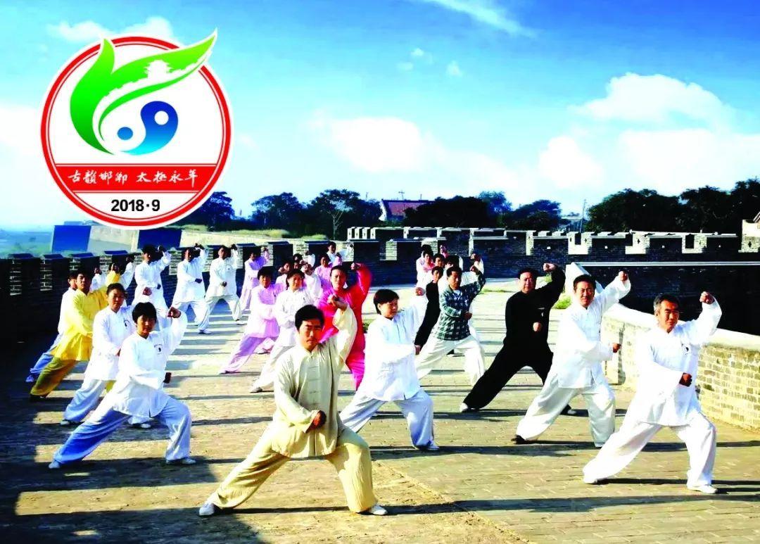 【省运军团】实现预期目标 成绩稳步提升 邯郸市