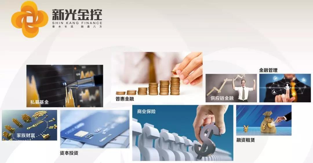 新光控股30亿债券违约:为南粤银行第一大股东,深度布局新金融行业