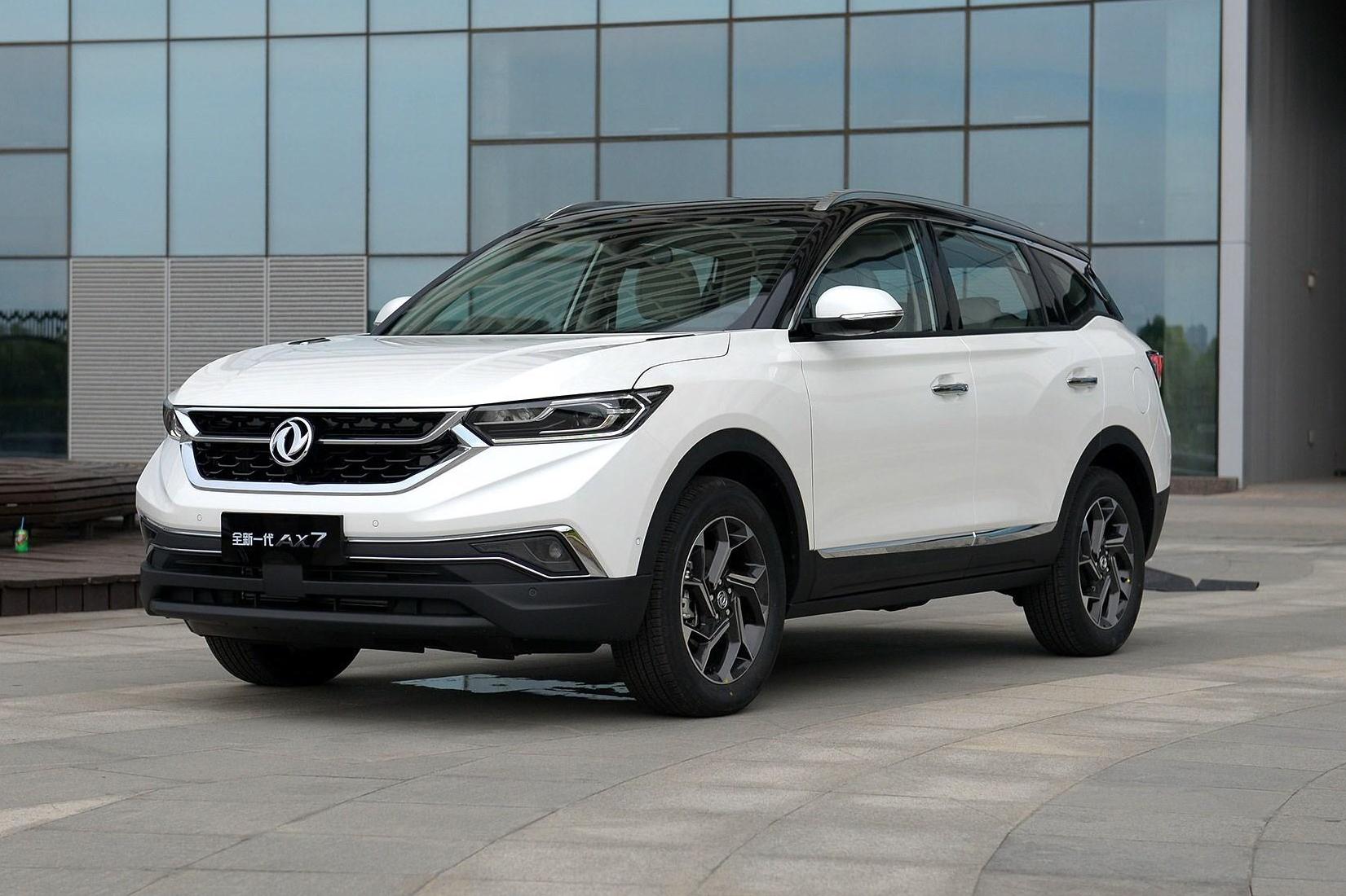 本周4款新车上市哈弗全新SUV预售115万起本田新车造型抢眼_凤凰彩