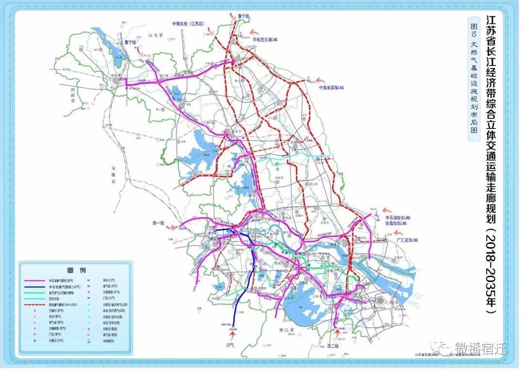 文安左各庄高铁规划图