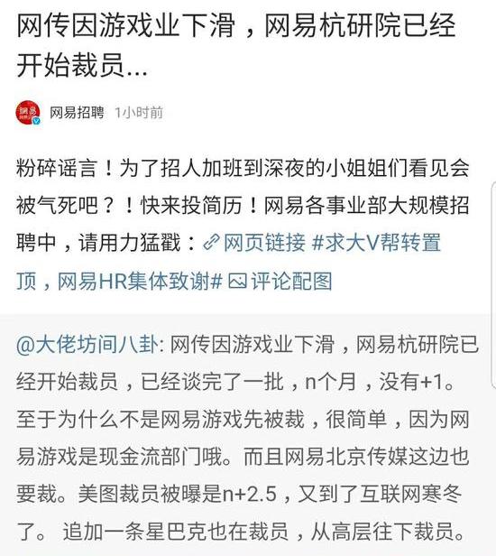 【虎嗅晚报】凤凰网云顶娱乐被停更整改;海底捞首日股价退潮