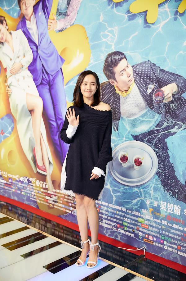 王智助阵《李茶的姑妈》首映礼 产后瘦身成功如少女