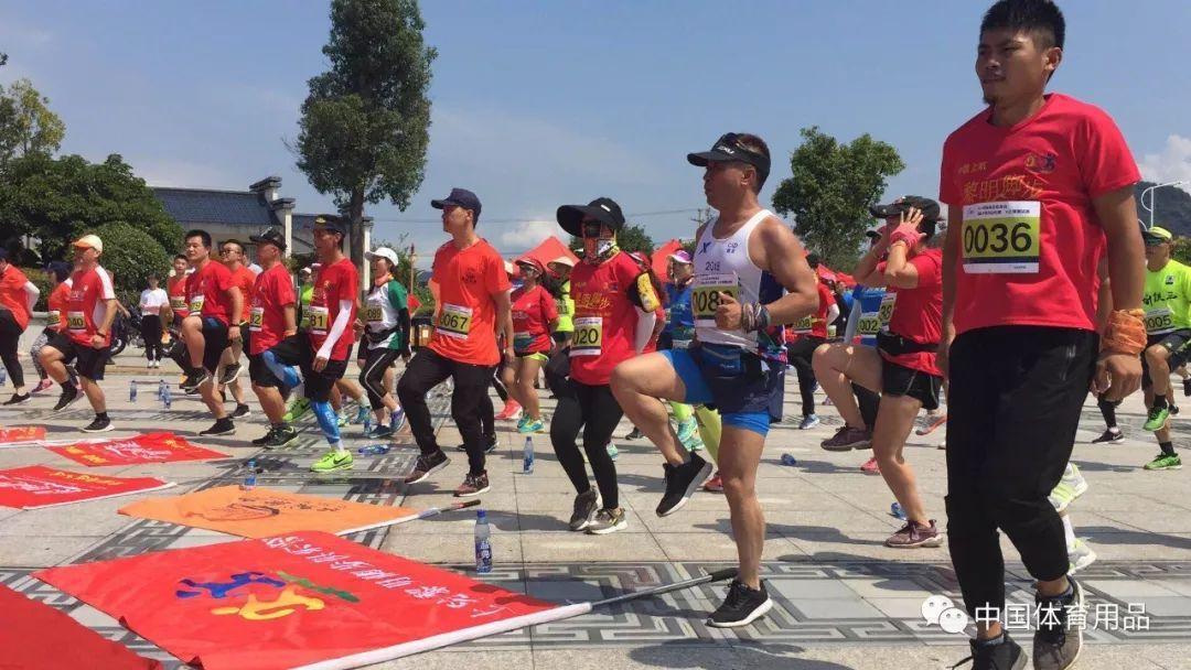 韵动中国2018首届龙岩冠豸山国际半程马拉松赛测试跑百名跑团代表率先体验
