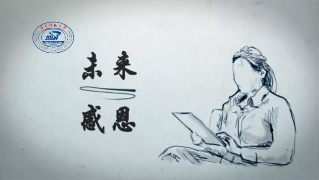 政务 正文  他们将青春梦汇入中国梦 在服务基层的一线释放着自己的光